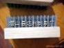 工业铝板刷-尼龙丝板刷-铜丝板刷