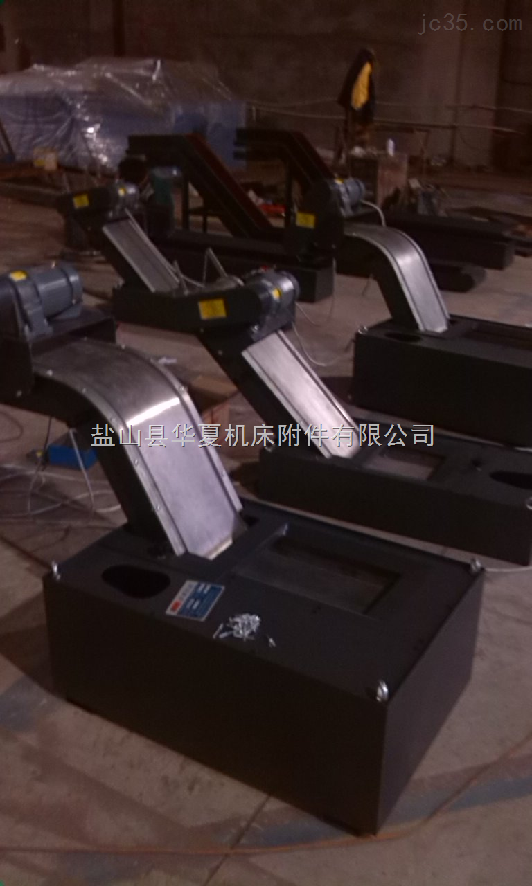 永磁式排屑机生产厂家
