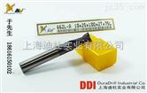 供应台湾LV立铣刀