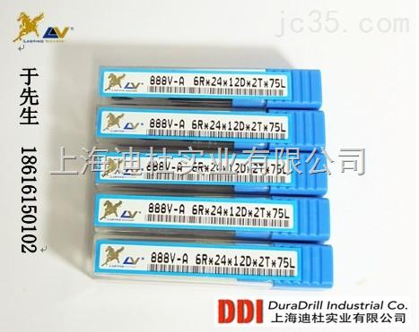供应进口LV钨钢铣刀88系列4刃