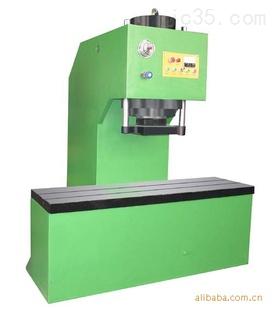 工字钢校直液压机/校直工字钢液压机
