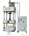 山东滕锻160T拉伸液压机/薄板拉伸液压机/快速拉伸液压机