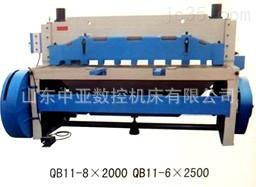 QB11-8x2000  机械剪板机