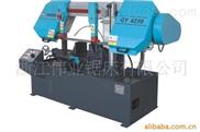 供应数控金属带锯床【专业锯床厂生产】(图)