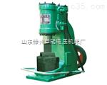 75公斤空气锤生产厂家(滕州巨能锻压机床厂)