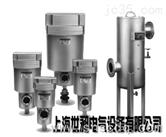 AFF11B-F04C-R SMC过滤器