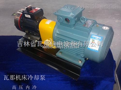 切削液高压输送泵