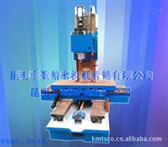 供应数控铣床光机TOM-1060B
