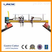 机械专用设备 钢板切割机 全自动切割机 火焰竞技宝切割机