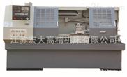 专业供应半闭环控制经济型竞技宝车床系统CK6150-1500