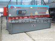 中(安徽名牌)供应竞技宝下载 QC12Y-10x6000液压摆式(数显)剪板机