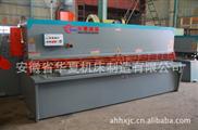 中著名企业   机床供应 QC12Y-08x3200液压摆式(数显)剪板机