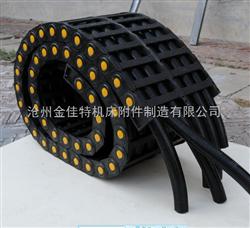 塑料拖链,尼龙拖链,穿线拖链,钢铝拖链,钢制拖链,打孔拖链,双排拖链