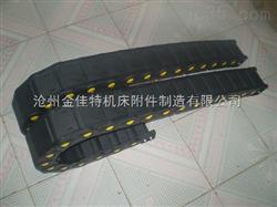 尼龙拖链规格,塑料拖链型号,穿线拖链厂家,钢铝拖链打孔