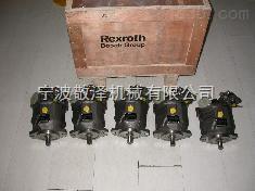 力士乐A10VO28恒压泵