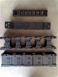 s型塑料拖鏈,靜音拖鏈廠家--塑料拖鏈/重慶工程塑料拖鏈廠家