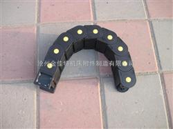 靜音拖鏈、塑料拖鏈的型號和用途