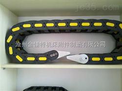 長期供應江蘇無錫S型靜音拖鏈,全封閉式消音塑料拖鏈規格