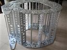 TL型电缆保护钢制工程拖链
