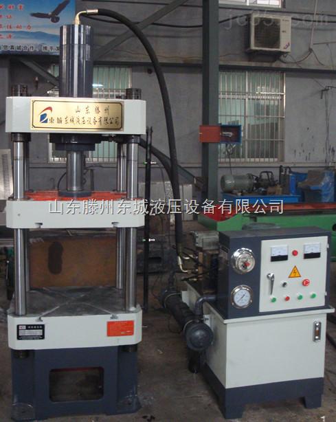 300吨冷挤压液压机