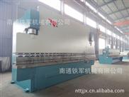 江苏折弯机生产厂 不锈钢折弯机 弯板机质供应商