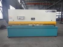 厂生产直销不锈钢剪板折弯设备 液压摆式数显剪板机