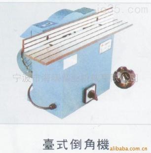 供应zs5032型立式钻攻两用机 供应-批发--铣床走刀器 供应火花机 供应