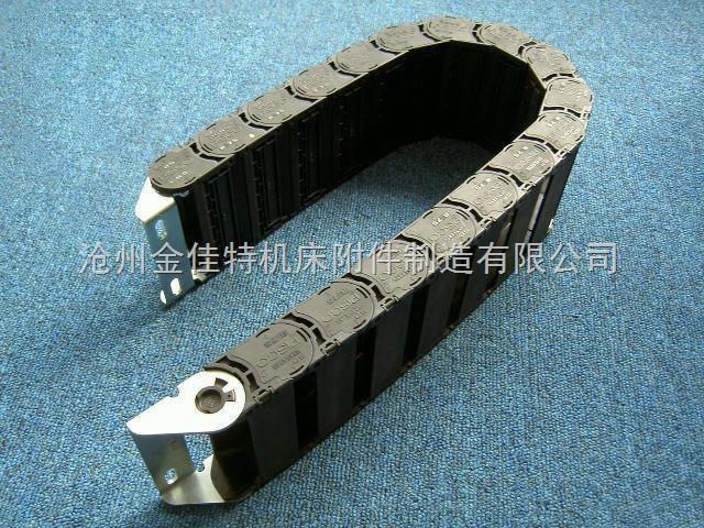 桥式工程塑料拖链,桥式塑料拖链,桥式拖链