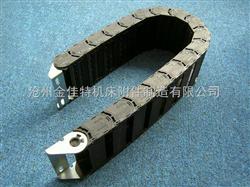 橋式工程塑料拖鏈,橋式塑料拖鏈,橋式拖鏈