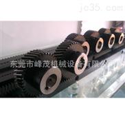 台湾FM专业生产制C45/42CR/40CR精密齿轮齿条 精密齿轮 齿轮