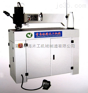 林海拼缝机畅销品牌青岛林海机械