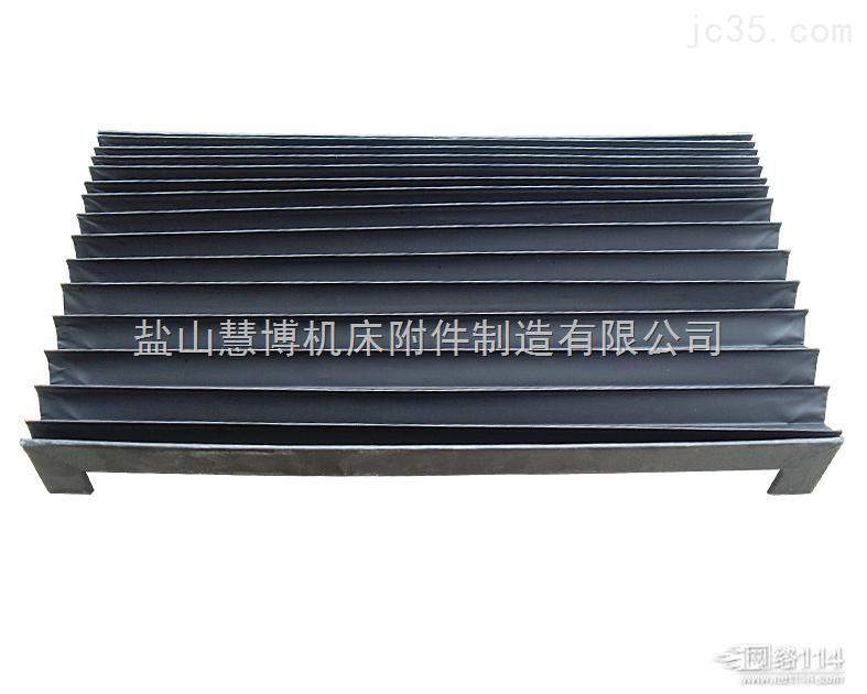 风琴式防护罩 钢板防护罩 丝杠防护套 帆布软连接