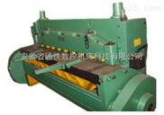通快Q11E13X2500机械闸式剪板机  世界品牌