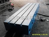 亚晟电焊平台 焊接平台 直销厂