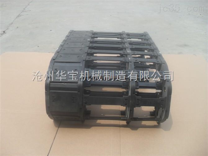 增强尼龙塑料拖链,钢制拖链
