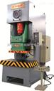 干式气动摩擦离合器压力机