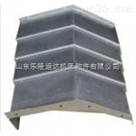 机床防护罩,机床防护罩厂