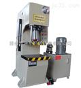 东明200t单柱液压机价格齿轮泵必须设有防松装置并加铅封