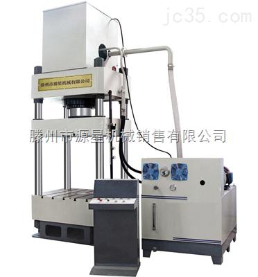 东明315t三梁四柱液压机价格液压泵是液压机设备的核心部件