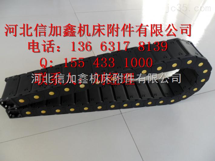 35*75全封闭塑料拖链,加厚耐磨型封闭式塑料拖链生产厂家