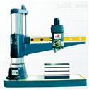 Z3080*25型摇臂钻床生产,摇臂钻床型号,摇臂钻床价格