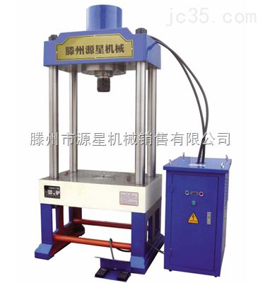 阳信100t两梁四柱液压机价格压力阀失效的常见原因有哪几点