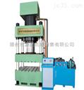 阳信400t三梁四柱液压机价格软管还兼有吸振和消声的作用