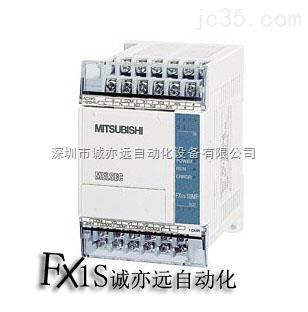 三菱plc fx1s-10mr-001