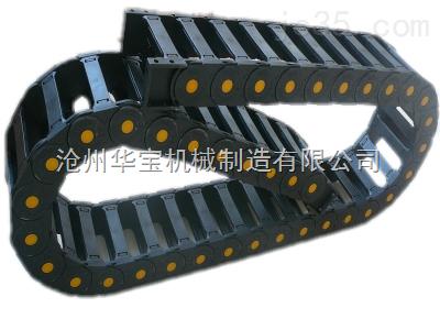 工程塑料拖链 穿线塑料拖链