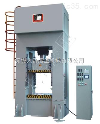 大帝Y27系列框架式多用途通用液压机