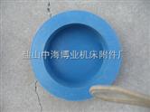 塑料管帽(管子内塞)