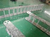 碳钢材质钢铝拖链