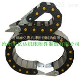 亿达各种型号工程塑料拖链 TL系列拖链 钢铝拖链