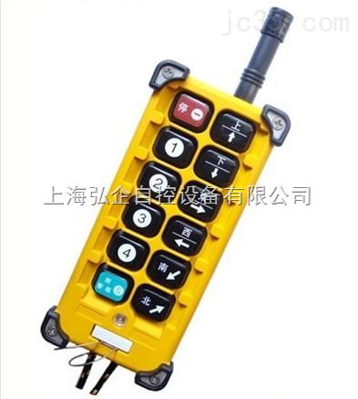 台湾telecrane遥控器f21/f23/f24